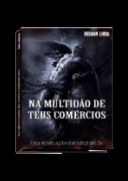 ADQUIRA AQUI COM TOTAL SEGURANÇA R$ 29,90